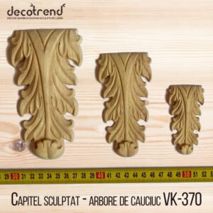 Capitel sculptat - arbore de cauciuc VK-370